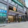 速8精選酒店(成都西華大學店)