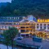 張家界鳳溪大酒店