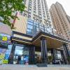 丹東華美匯酒店