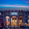 秋果智選酒店(北京麗澤金融商務區店)