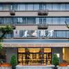 蓉城飯店(成都天府廣場地鐵站店)