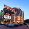 泉州酷6酒店(僑鄉體育館)