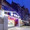 浮隱·宿(上海國際旅遊度假區店)