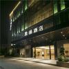 福州象峰戴斯酒店