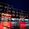 速8酒店(黃山南門換乘總站店)