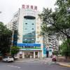 漢庭酒店(成都領館區人民南路店)