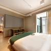 成都山嶼S酒店