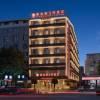 維也納3好酒店(通山政府店)