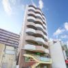 Kannon Osu Apartment