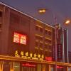 賓縣天福緣酒店