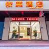 惠州依萊酒店