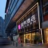 宜尚酒店(成都世紀城新國際會展中心店)