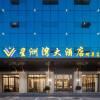 星洲灣大酒店(於都蜂巢店)