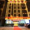 鶴峰匯峰酒店
