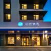 漢庭酒店(圖木舒克店)