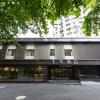 全季酒店(上海東明路地鐵站店)