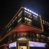 成都怡湖喜悅酒店