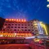 張家界湘府國際溫泉酒店