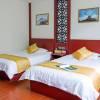 黃山沿途精品酒店