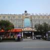 百合商務賓館(來安城河北路店)