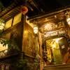 邛崍三江客棧