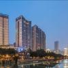 成都世代錦江國際酒店
