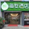 海友酒店(成都十陵青龍湖店)