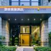 如家商旅酒店(成都龍泉國際汽車城總部經濟港店)