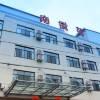 黃山南徽苑酒店