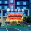 索性酒店(黃果樹景區遊客中心店)