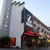 Zsmart智尚酒店(黃山屯溪老街一店)