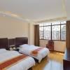 黃果樹滿堂福酒店
