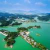 千島湖溫馨島蝶來湖景度假酒店