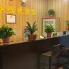 共青城志興賓館