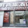 廈門華輝商旅酒店