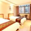 黃果樹金福源酒店