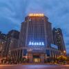 九江廬依國際酒店