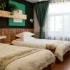 萬仙山茂盛酒店