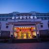 黃山海洲國際大酒店