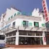 黃山阿拉塗鴉酒店