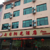 印江七日陽光酒店