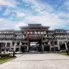 都江堰水木御景酒店