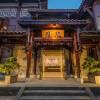 黃龍溪璞院酒店
