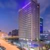 廈門國際會展中心美居酒店