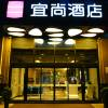 宜尚酒店(成都建設路SM廣場店)