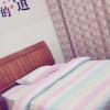 嵩明流鑫花園酒店