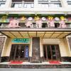 雲澤酒店(成都電子科大店)