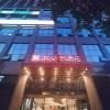 宜必思酒店(成都建設路sm廣場店)