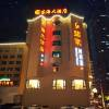 泉州東海大酒店