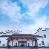 宏村黟川左岸酒店